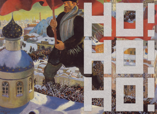 Bolshevik Xmas